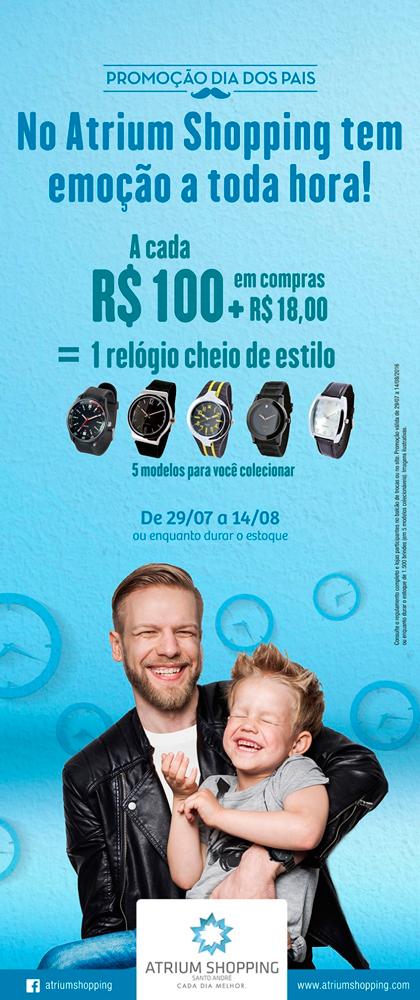 f199213c301 Atrium Shopping lança campanha Comprou-Ganhou para o Dia Dos Pais ...
